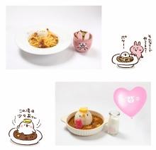 kanahei_foodmenu1