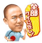 wainimakashi