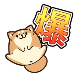 番外編ボンレス犬(爆)_R
