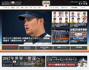 おそ松さん野球コラボ10