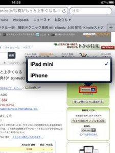 250x333xapp5.png.pagespeed.ic.8ILi9a2d84
