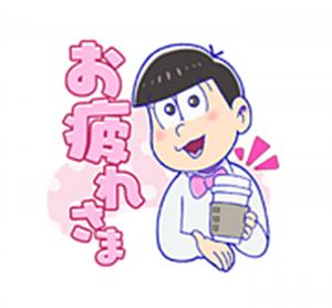 おそ松さんLINE6