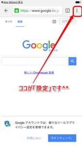 Google検索14