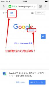Google検索12