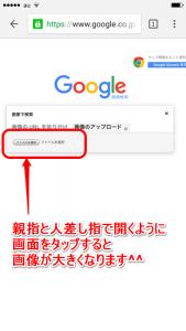 Google検索7