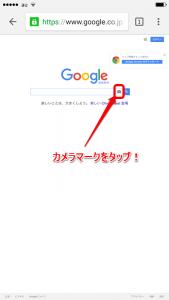 Google検索5