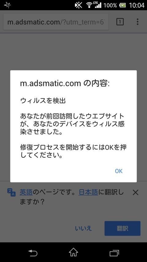 M.adsmatic.com