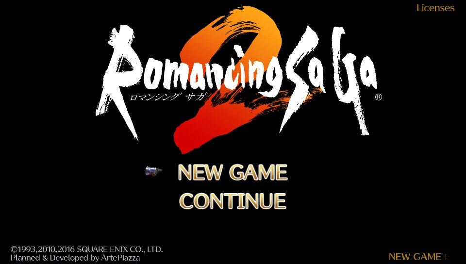 ロマサガ2_001
