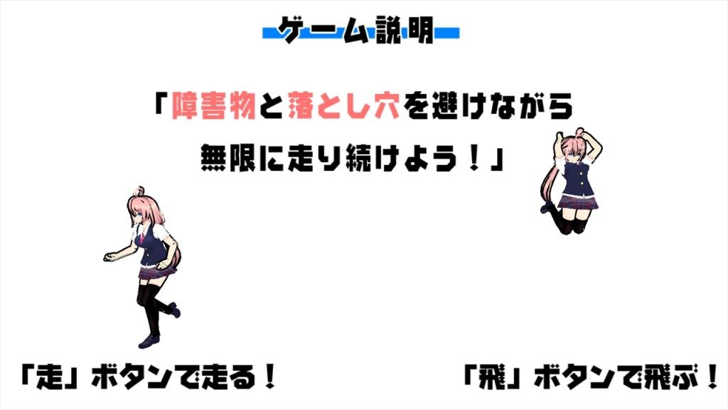 インフラ社畜ちゃん2_R