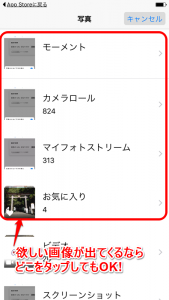 Google検索6