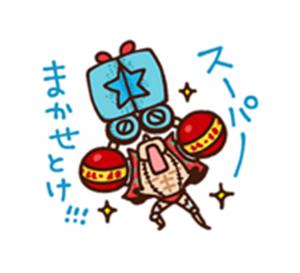 カナヘイ×ワンピース6