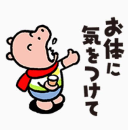 すたんぷ8