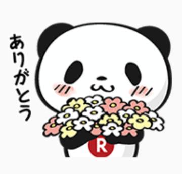 すたんぷ17