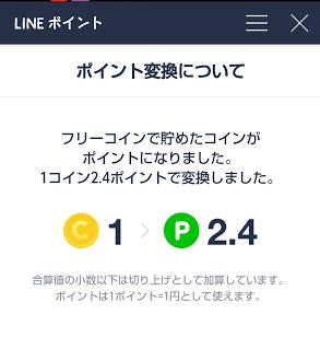 LINEP2