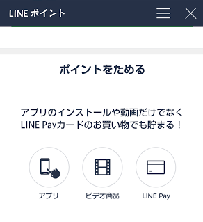 LINEP3