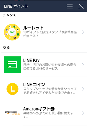 LINEP8