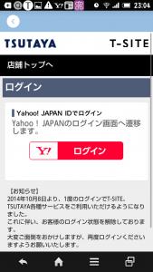 Screenshot_2016-04-01-23-04-47