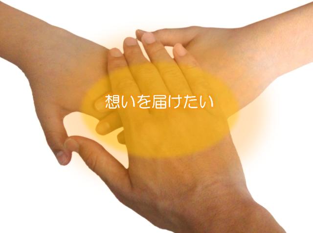 平成28年熊本地震 義援金寄付先まとめ