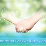 平成28年熊本地震 義援金寄付先まとめ1