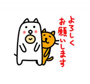 かっこいい犬.2-1