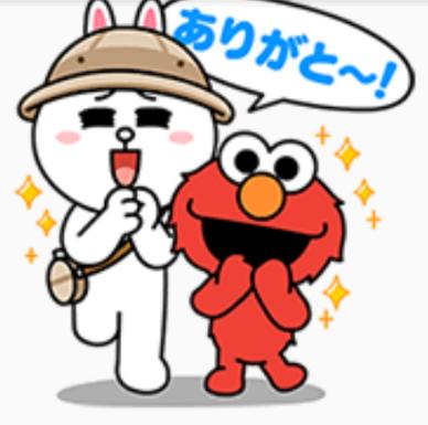 すたんぷ7