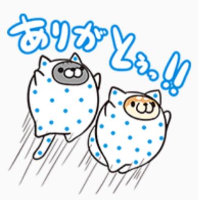 すたんぷ11
