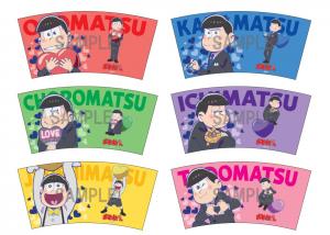osomatsu_tumbler+10215