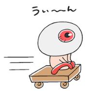 動く!ゆる~いゲゲゲの鬼太郎スタンプが発売!動きまでゆるくて
