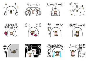 うるせぇトリ☆動く