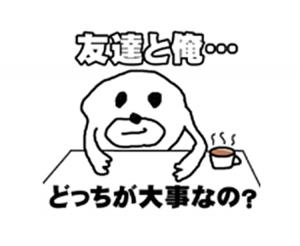 ヒモックマ4