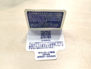 600x451xcalpis08.jpg.pagespeed.ic.kBrYE5jYLs