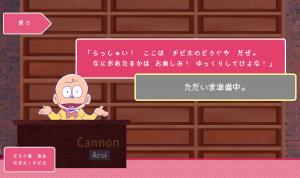 おそ松さんニート大冒険12