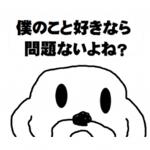 ヒモックマ5