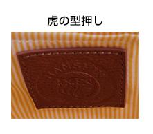 kataoshi