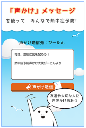 netsu3