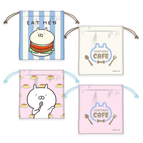 うさまるカフェ限定 巾着(全2種)
