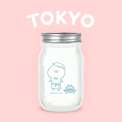 うさまるカフェ東京
