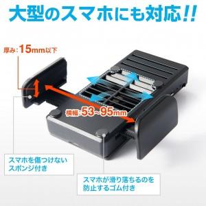 スマホ用冷却クーラー6