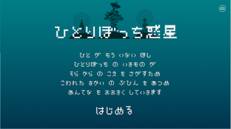 スクリーンショット 2016-06-27 20.56.33