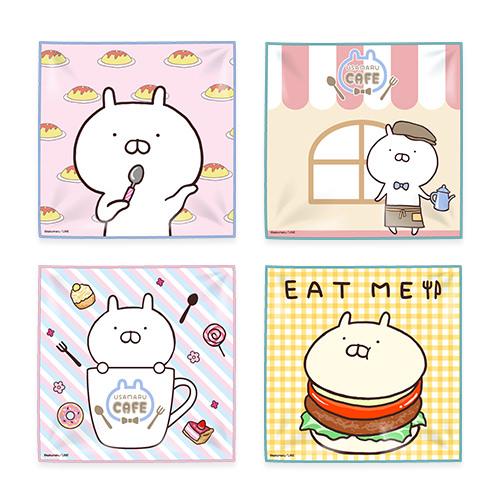 うさまるカフェ限定 クリーニングクロス(全4種)