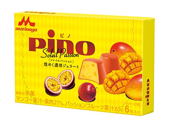 img_news__pino