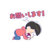 動くおそ松さん10