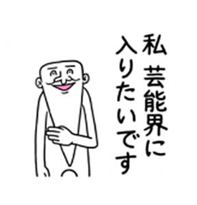 アゴ伝説7-6