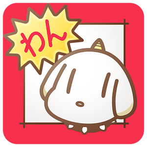 マンガワン無料漫画アプリ