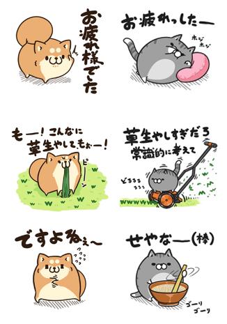 ボンレス犬猫vol.4_002