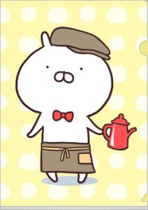 うさまるカフェ限定クリアファイルセット1