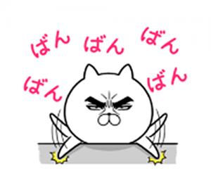 目ヂカラ☆にゃんこ7-4
