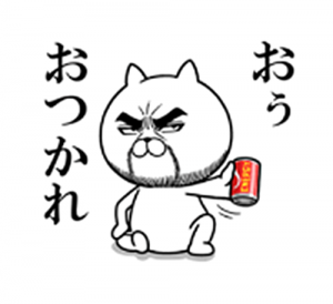 目ヂカラ☆にゃんこ7-8