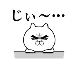 目ヂカラ☆にゃんこ7-3
