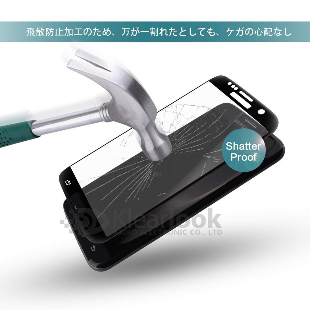KlearLook Samsung Galaxy S7 Edge用 3Dフルカバー・アンチグレア強化ガラス液晶保護フィルム